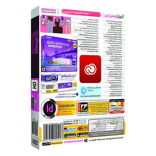 آموزش ایندیزاین InDesign CC 2020 فارسی