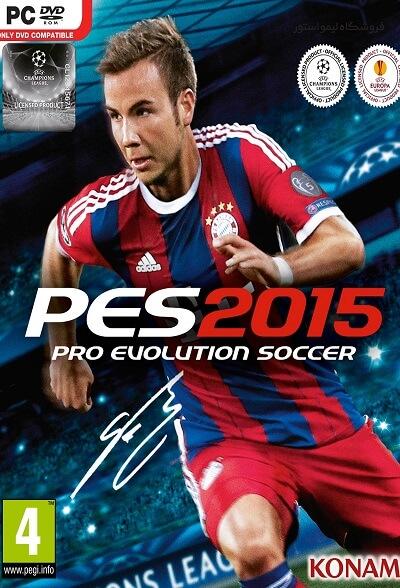 فوتبال حرفه ای PES 2015 همراه Data pack