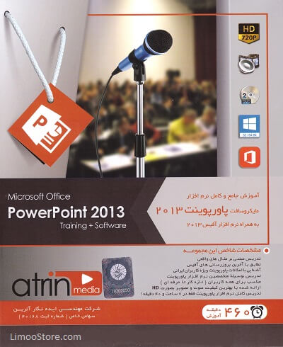 آموزش پاورپوینت به زبان فارسی Microsoft Office PowerPoint 2013