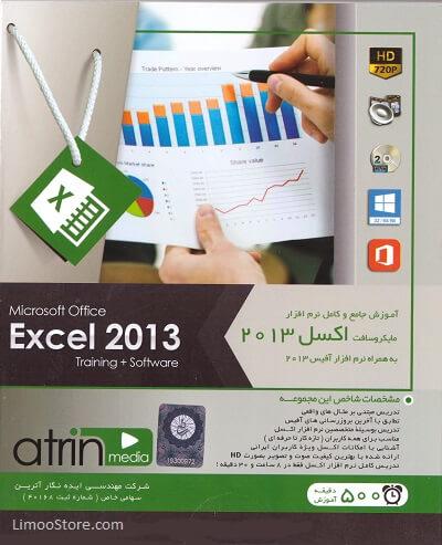 آموزش اکسل به زبان فارسی Microsoft Office Excel 2013