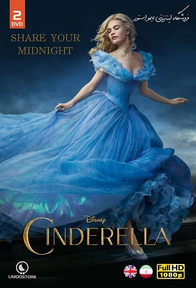 فیلم سیندرلا Cinderella 2015