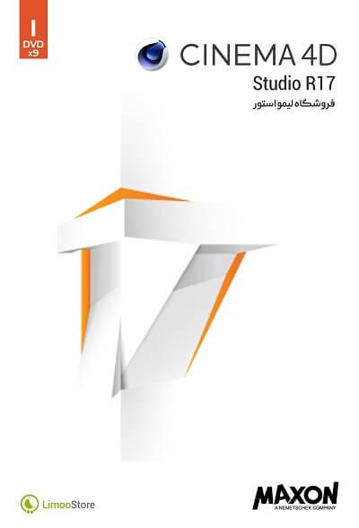 نرم افزار طراحی سه بعدی Maxon CINEMA 4D Studio