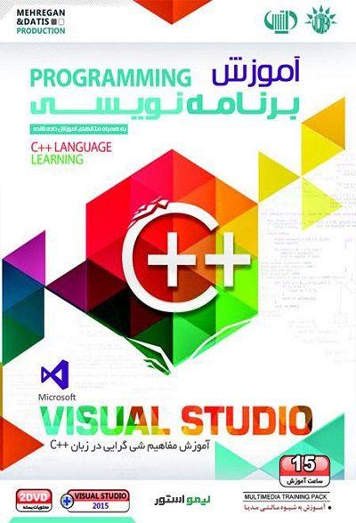 آموزش ++Visual C در ویژوال استودیو