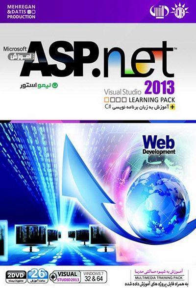 آموزش ای اس پی دات نت ASP.net 2013