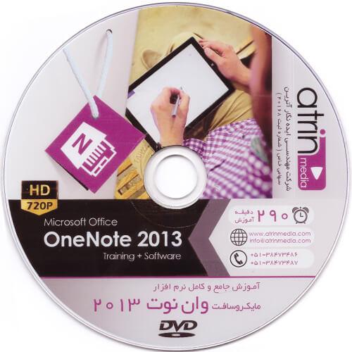 آموزش وان نوت به زبان فارسی Microsoft Office OneNote 2013