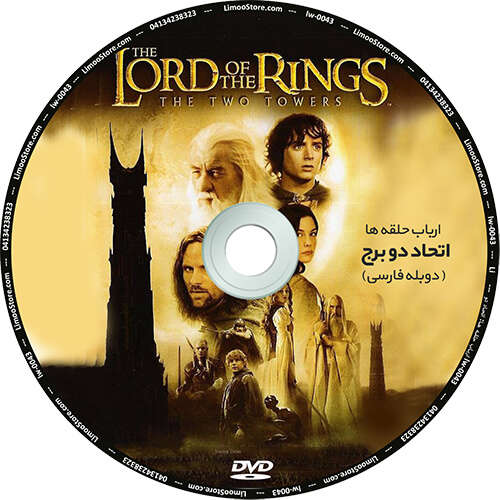 فیلم The Lord of the Rings The Two Towers 2002 دوبله فارسی