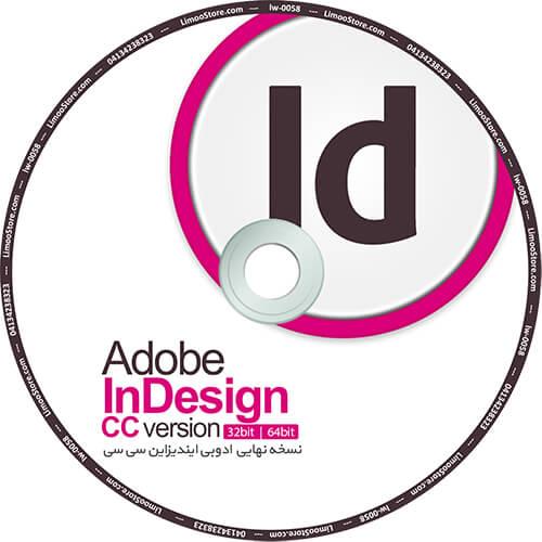 نرم افزار ایندیزاین Adobe InDesign نسخه نهایی