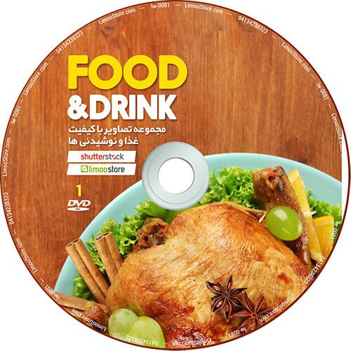 مجموعه تصاویر استوک غذا و نوشیدنی ها