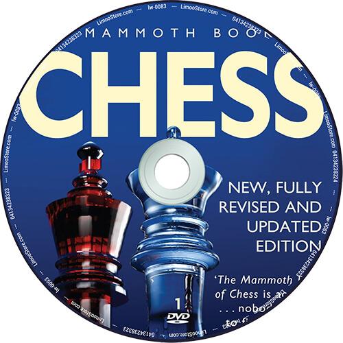 مجموعه کتاب های حرفه ای آموزش شطرنج