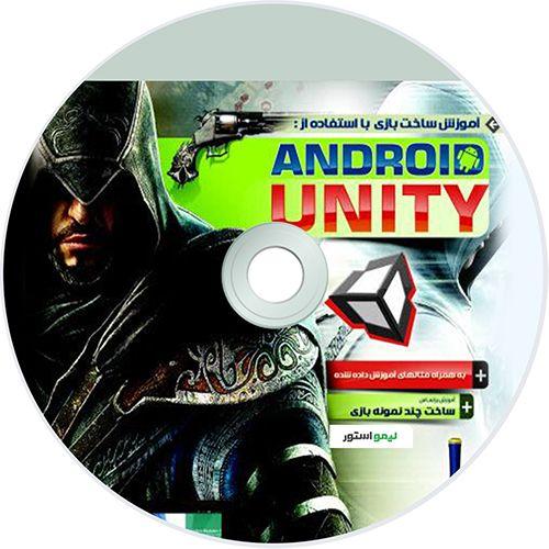 آموزش ساخت بازی اندروید با یونیتی Unity