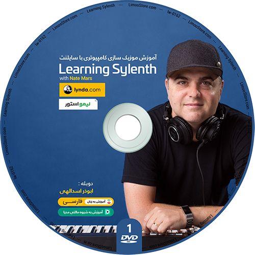 آموزش فارسی سایلنت Learning Sylenth موزیک سازی کامپیوتری