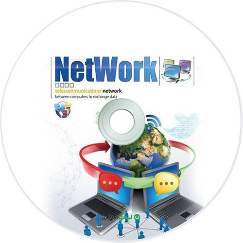 آموزش شبکه Network