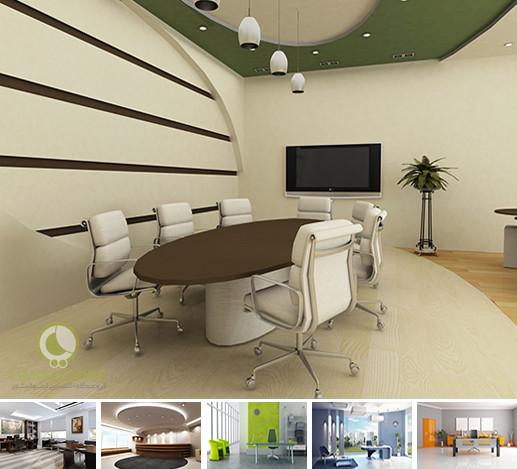 طراحی دکوراسیون فضای داخلی اداری