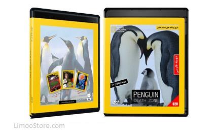 مستند دوبله فارسی جهنم پنگوئن ها