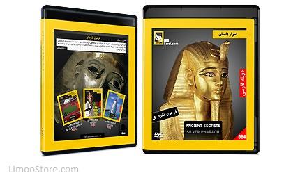 مستند دوبله فارسی اسرار باستان فرعون نقره ای