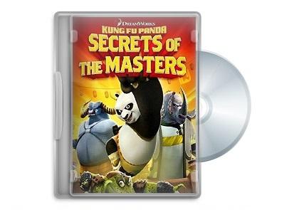 انیمیشن کونگ فو پاندا راز استادها