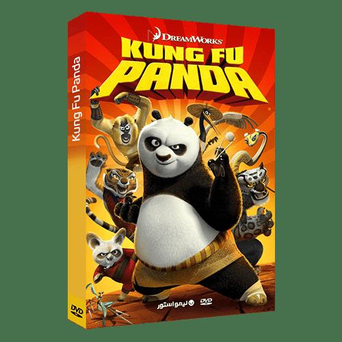 انیمیشن کونگ فو پاندا Kung Fu Panda