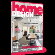 مجله طراحی دکوراسیون خانه
