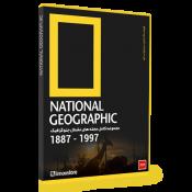 آرشیو کامل مجله های نشنال جئوگرافیک 1888 تا 1997