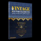 وینتیج vintage