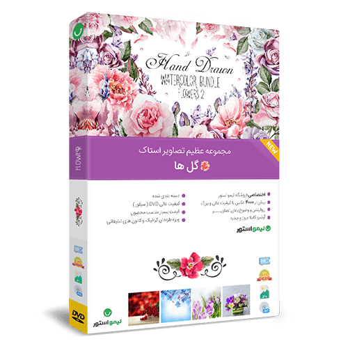 مجموعه تصاویر استاک گل ها Flowers