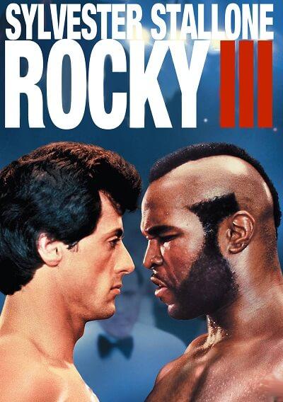 راکی Rocky III