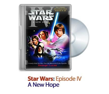 جنگ ستارگان StarWars 1977