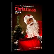 استوک کریسمس