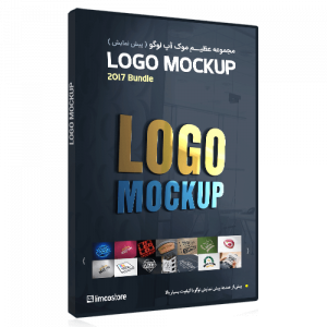 موکاپ لوگو Logo Mockup