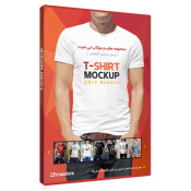موکاپ تی شرت T-shirt Mockup
