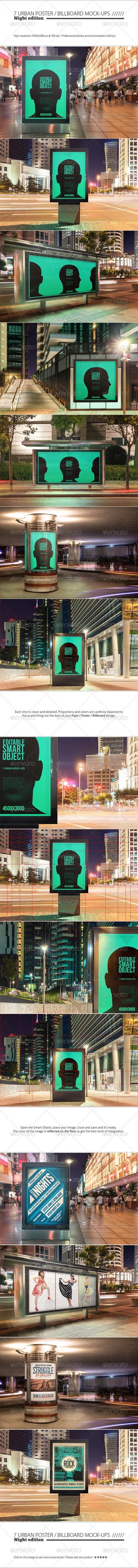 موکاپ تبلیغات شهری