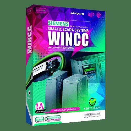 آموزش وین سی سی WINCC به زبان فارسی