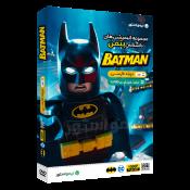 مجموعه انیمیشن بتمن Batman