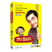 مجموعه فیلم و انیمیشن مستربین Mr. Bean