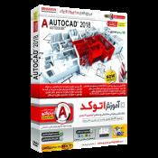 آموزش اتوکد AutoCad 2018 فارسی