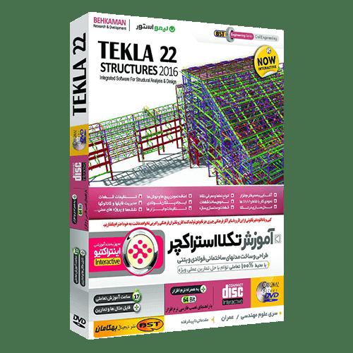 آموزش تکلا استراکچر TEKLA Structures 22 فارسی