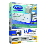 آموزش کریر هپ Carrier Hap فارسی
