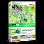 آموزش آرک جی آی اس ArcGIS فارسی