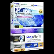 آموزش رویت Revit 2017 فارسی