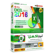 آموزش اکسل Excel 2016 فارسی بهکامان