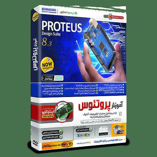 آموزش پروتئوس فارسی