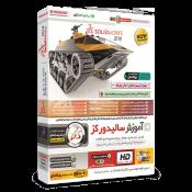 آموزش سالیدورکس SolidWorks 2018 فارسی