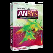 آموزش انسیس ANSYS 19 مهرگان فارسی