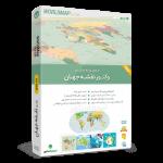 وکتور نقشه جهان World Map