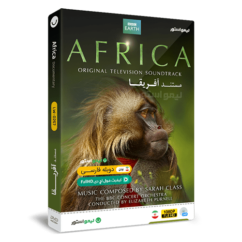 مستند آفریقا | فول اچ دی | دوبله فارسی