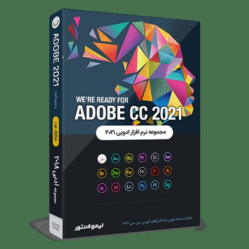 مجموعه نرم افزار ادوبی سی سی Adobe CC 2021