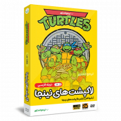 خرید کارتون لاکپشت های نینجا