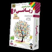 آموزش ریاضی ششم دبستان لوح دانش | خانم جوادی پور