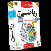 آموزش ریاضی دوازدهم تجربی لوح دانش   مسعود نژاد مبشر