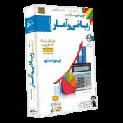 آموزش ریاضی و آمار دهم انسانی لوح دانش | مسعود نژاد مبشر